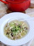 豚肉とキャベツの食べる昆布スープ鍋