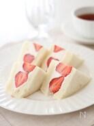 苺のフルーツサンド