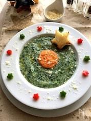 クリスマスカラーな野菜のスープ