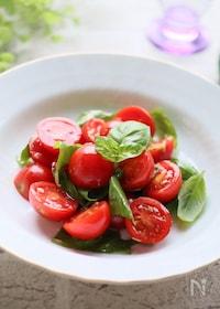 『5分で♡イタリアンなトマトナムル♪』