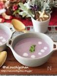 生クリーム不要!紫芋とかぶのポタージュスープ♡