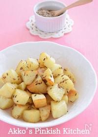 『じゃがいものサブジ クミン使用でカレー風味のインドの家庭料理』