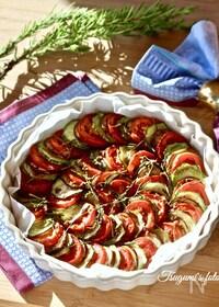 『イタリア発!夏野菜のミルフィーユ仕立て』
