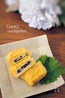 のりチーズ卵焼き*卵焼きバリエ