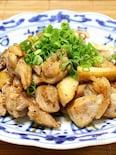 鶏肉とエリンギの塩麹炒め