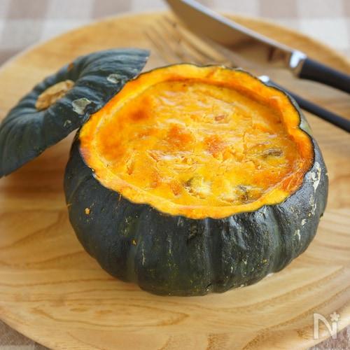 坊ちゃんかぼちゃの丸ごとキッシュ