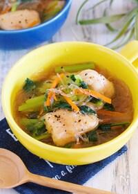 『別茹で不要♪『鶏むね肉と春雨の具沢山おかずスープ』』