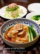 ひき肉と野菜の油揚げロール