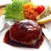 【ハンバーグ】に最適な献立レシピ15選|付け合わせに副菜、主食まで♪
