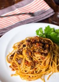 『イタリアンレストラン秘伝のボロネーゼ』