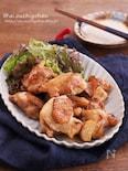 調味料3つで味付け簡単!鶏もも肉のトースター照り焼きチキン♡