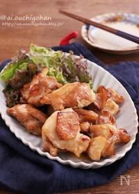 『調味料3つで味付け簡単!鶏もも肉のトースター照り焼きチキン♡』