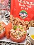 クルミとキヌアのツナサラダトマトカップ