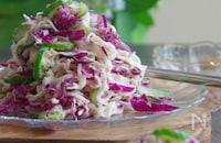 切り干し大根と紫キャベツの彩りサラダ