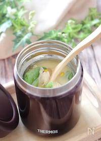 『ささ身とスナップえんどうの中華コーンクリームスープ』