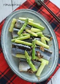 『秋刀魚とアスパラの薬味蒸し』