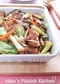『鶏むね肉と野菜の中華風オーブン焼き オーブンで作る中華料理!』
