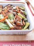 鶏むね肉と野菜の中華風オーブン焼き オーブンで作る中華料理!