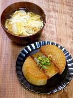 大根ステーキと大根スープ