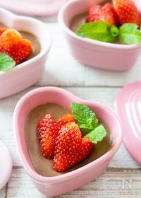 『【簡単おやつ】5分で作れる!豆乳チョコプリン』