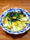 チンゲン菜の生姜炒め