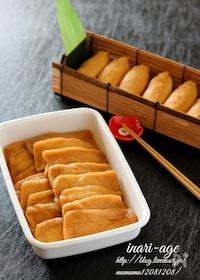 『基本の和食・お寿司屋さんのいなり寿司の揚げ。』