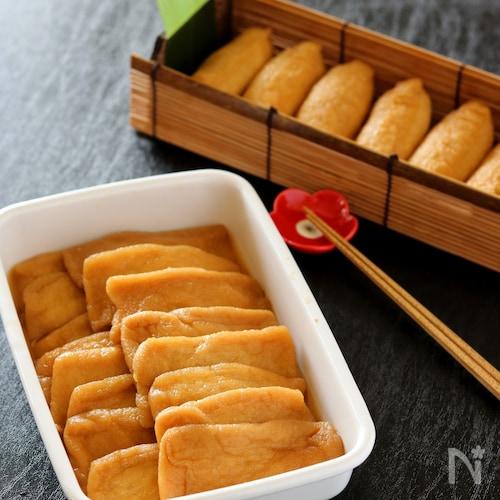基本の和食・お寿司屋さんのいなり寿司の揚げ。