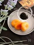 紅茶漬けドライアプリコット