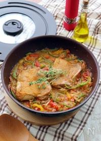 『鶏肉と夏野菜のバスク風煮込み』
