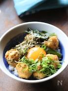 鶏ムネミンチと竹輪で♪ふわふわジューシーつくね丼#節約レシピ