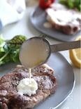 レモンバタークリームのポークソテー