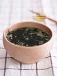 お湯を注ぐだけクイックスープの味付けを簡単に♡塩わかめスープ