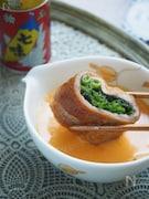 【すぐでき和定食】豚肉のねぎ巻き♪~お弁当にも~