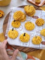 HMでつくるかぼちゃのクッキー