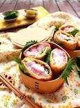 花びらかまぼことたけのこのいなり寿司