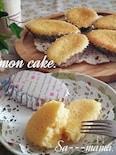 ホットケーキミックスで簡単!爽やかレモンマドレーヌ♪