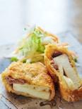 高野豆腐の薄切り肉巻き☆パルミジャーノ・チーズはさみ揚げ