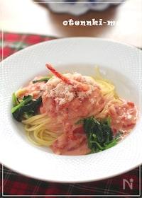 『とっても簡単・蟹とトマトのクリームパスタ』