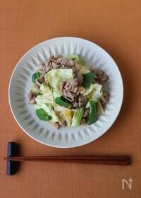 『【下味調理】【下味冷凍】豚とキャベツの肉味噌炒め』