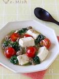 ほうれん草とトマトの洋風麻婆豆腐