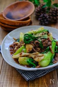 *牛肉と青梗菜と舞茸のにんにくオイスター炒め*