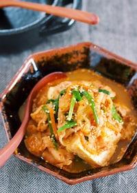 『煮るだけ5分♪『豚キムチ肉豆腐』』