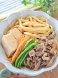 甘辛美味!すき焼き風*肉豆腐