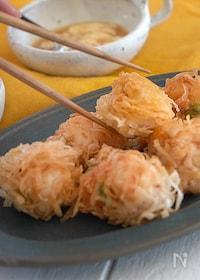 『【包まず簡単】リクエストがくる♪ 海老と枝豆チーズの揚げ焼売』
