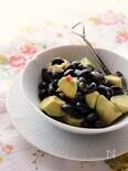 栄養満点!黒豆とアボカドのスイートチリソースサラダ