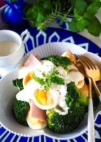 『【卵の切り方でデリ風】材料3つ*ブロッコリーのデリ風サラダ』