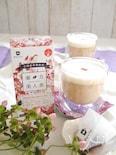 東方美人茶のふんわりチーズティー