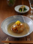 里芋団子の生姜あんかけ