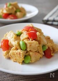 『高野豆腐のカラフル卵炒め』