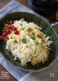 『コンビニ食材|お手軽食材|【ポテチでコールスローサラダ】』